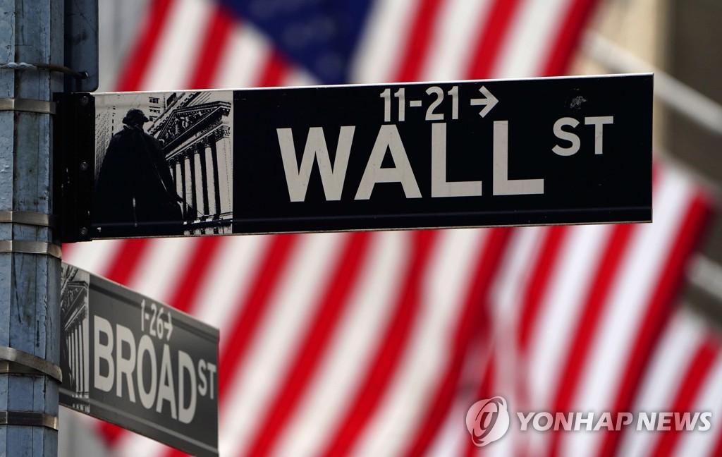뉴욕증시 다우·S&P 500 이틀 연속 최고치 경신