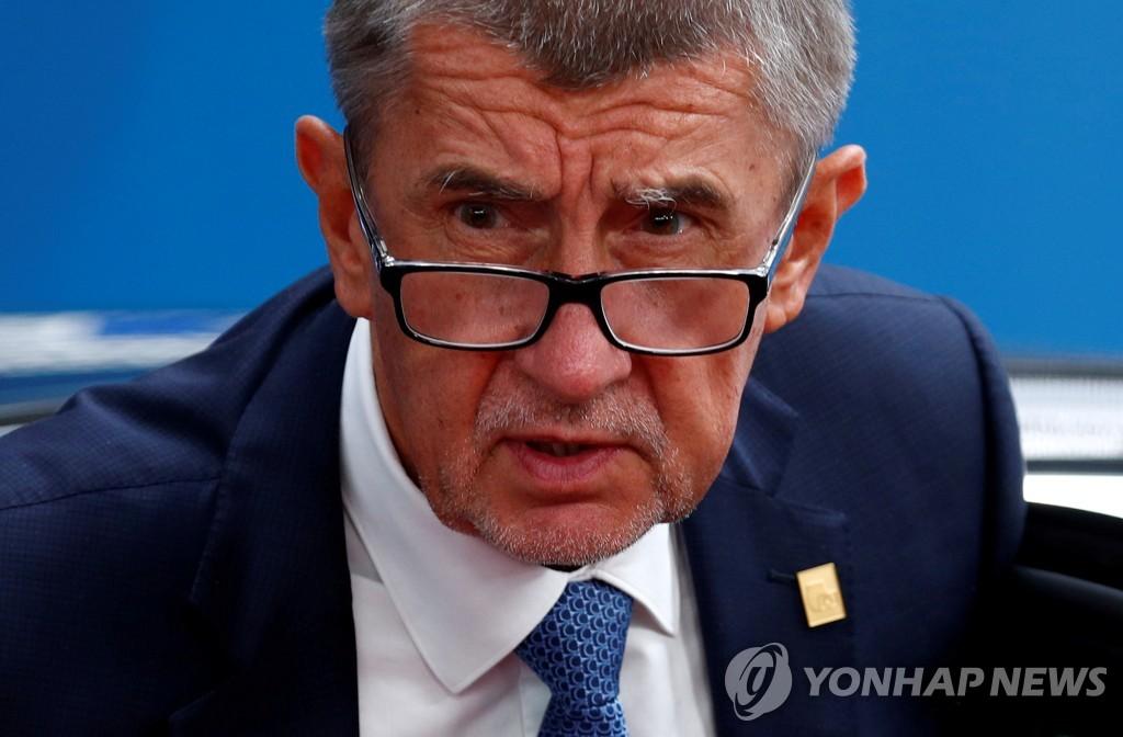 체코, 러 외교관 18명 간첩혐의 추방…러, 보복 조치 경고(종합2보)