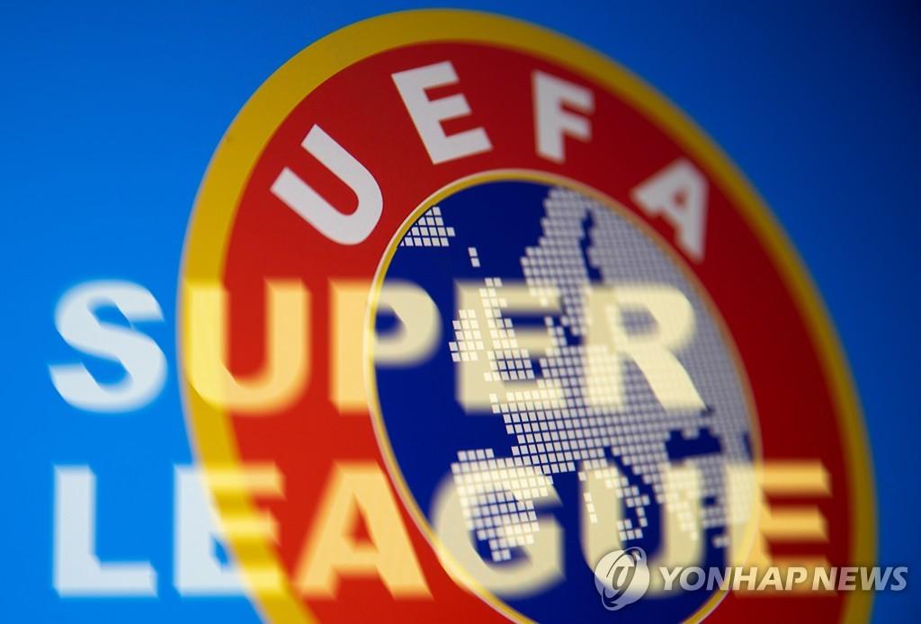 유럽축구 챔스리그 36개 팀으로 확대…2024년부터 적용