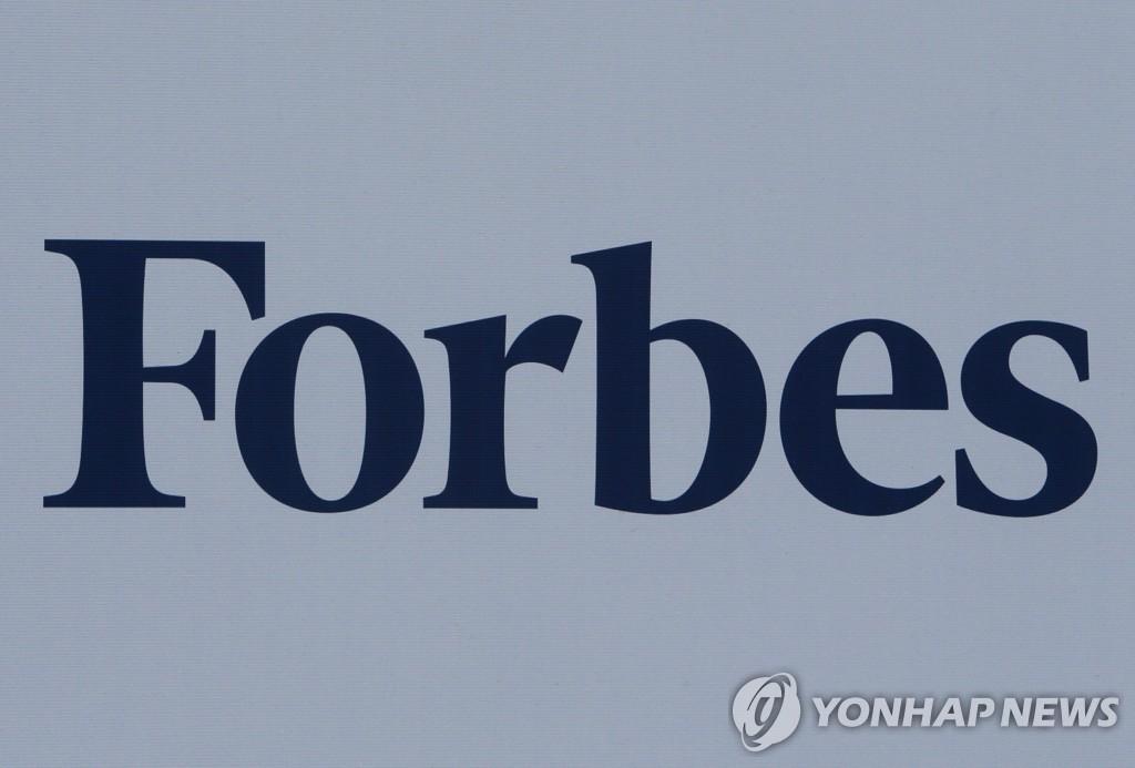 포브스, 스팩 합병 상장 논의