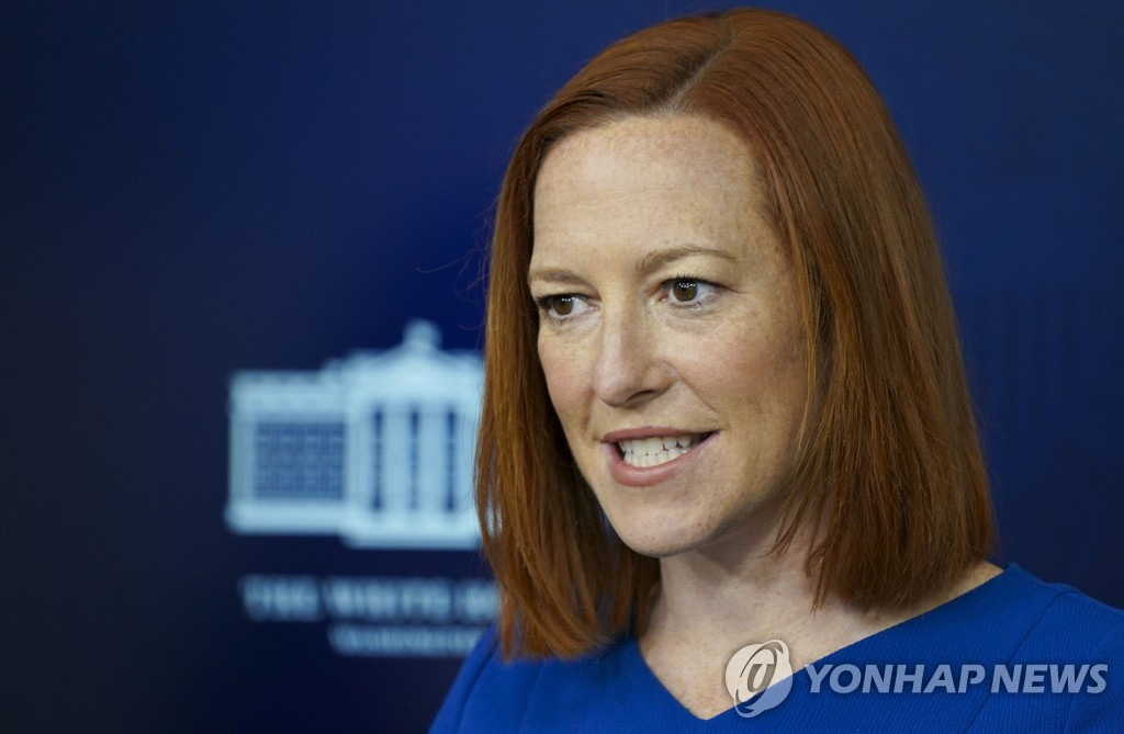 """[2보] 백악관 """"비핵화의 길로 이어진다면 북한과 외교 고려할 준비돼"""""""