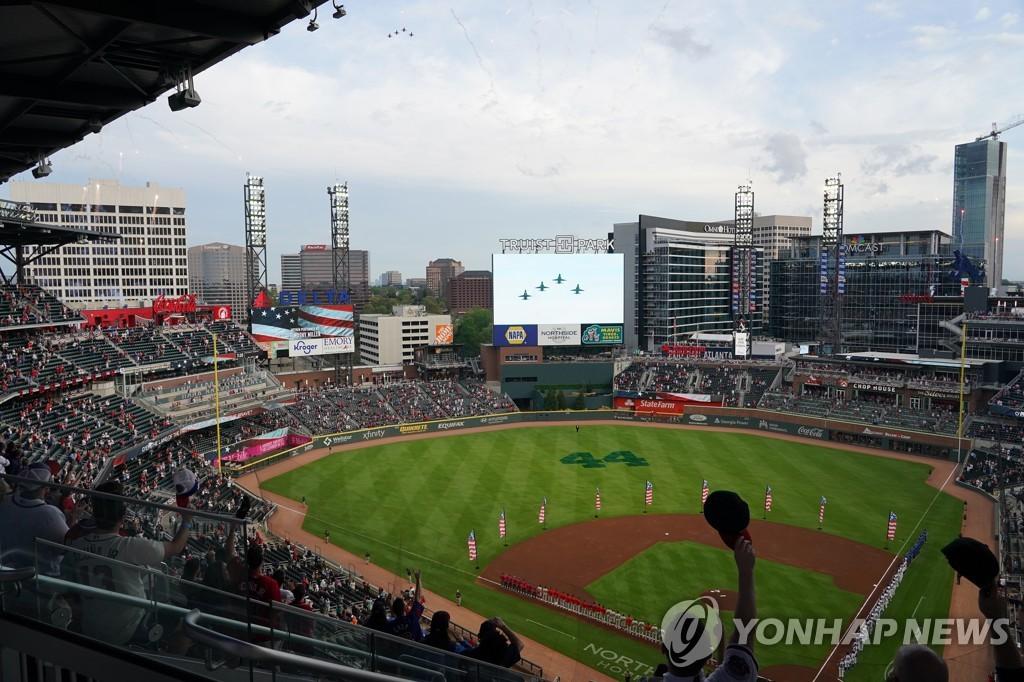 MLB 평균연봉 46억5천만원…2019년보다 4.8% 하락