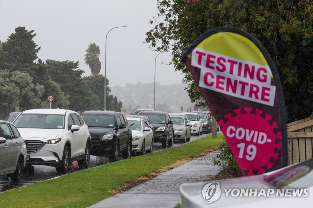 뉴질랜드, 코로나19 규제 위반자 5명 중 1명 투옥