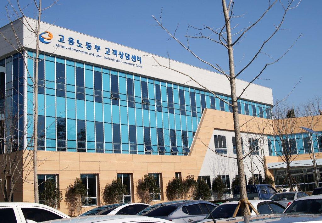 울산 고용노동부 고객상담센터 직원 이틀간 21명 확진(종합)