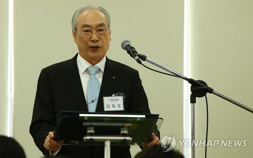 부산시 시민운동 대부 고 김희로 이사장에 시민상 추서 추진