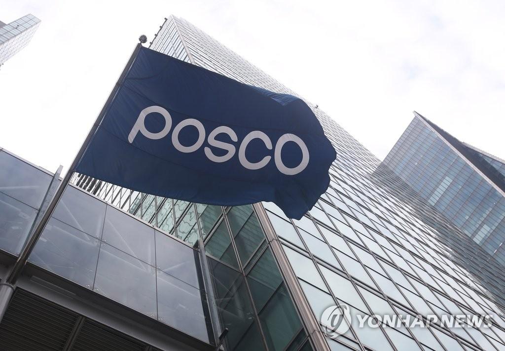 포스코 1분기 영업이익 1조5천524억원…10년 만에 최대(종합2보)