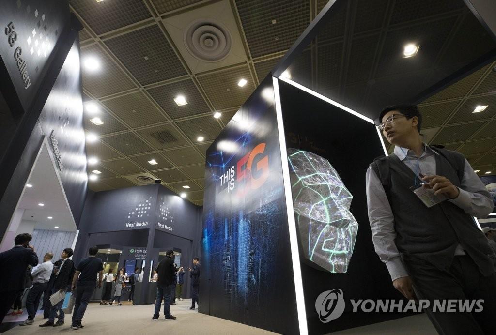 삼성·LG전자 '월드 IT쇼 2021' 참가…최신 혁신 제품 경쟁