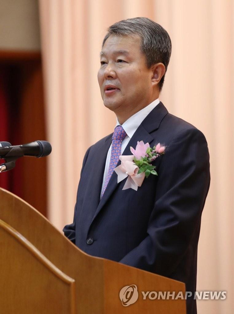 '공수처 자문위' 발족…위원장에 이진성 전 헌재소장
