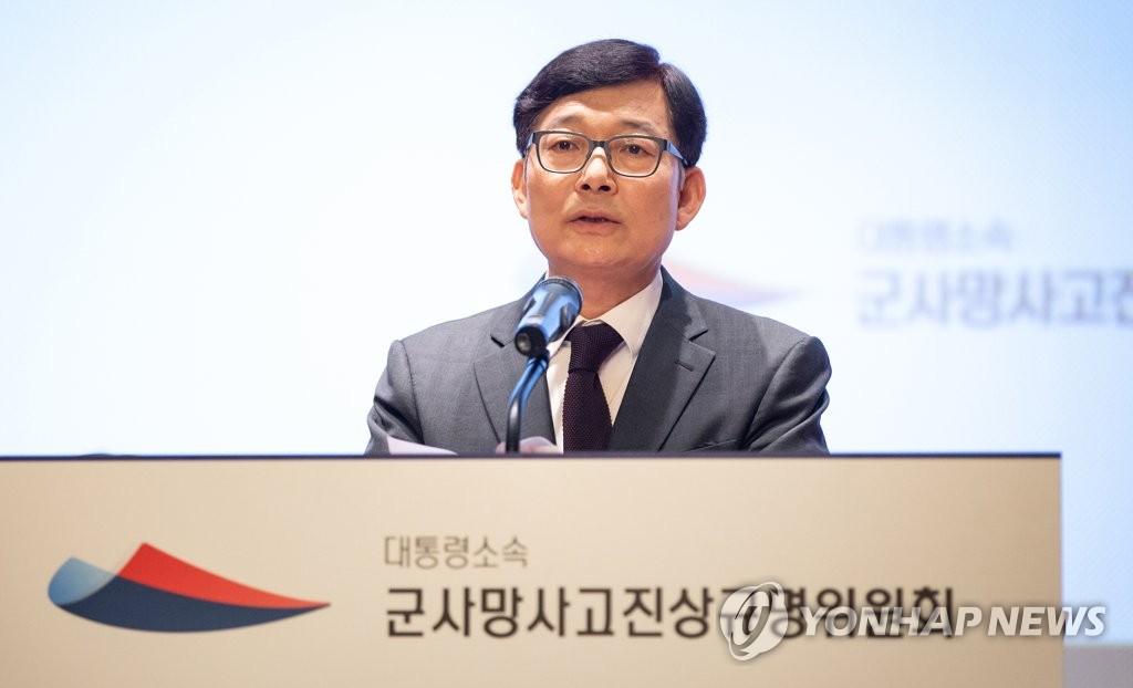 """군사망조사위 위원장 사의…""""천안함 유족에 상처 드려 송구""""(종합2보)"""