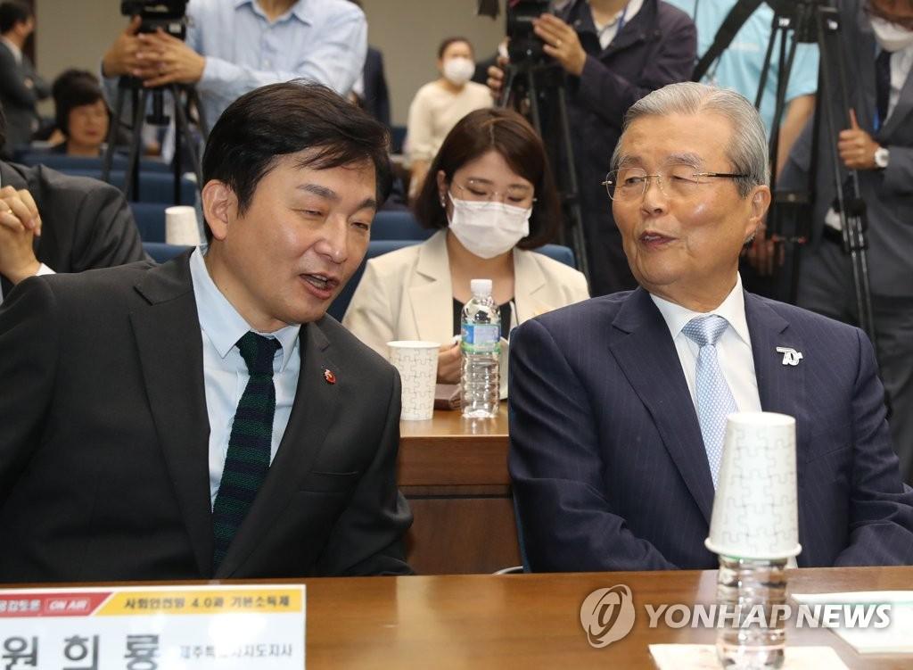 """제주서 회동한 김종인·원희룡…""""당 이렇게 가면 안된다""""(종합)"""