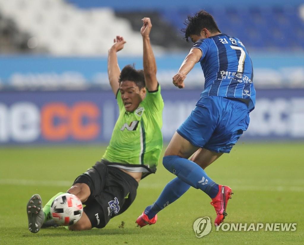 독주냐, 추격이냐…K리그1 전북-울산 21일 시즌 첫 대결