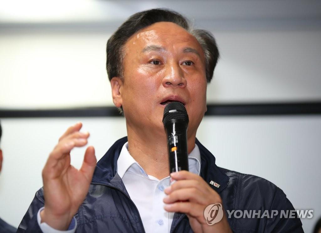 소공연 회장 선출 무산되나…법원, 정기총회 개최 금지