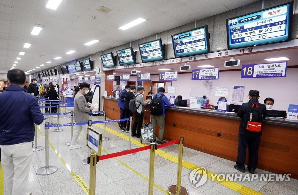 서해 기상 악화…백령도∼인천 여객선 운항 통제
