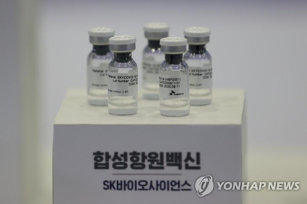 국산 코로나 백신, 이미나온 백신과 '비교임상'으로 평가받는다