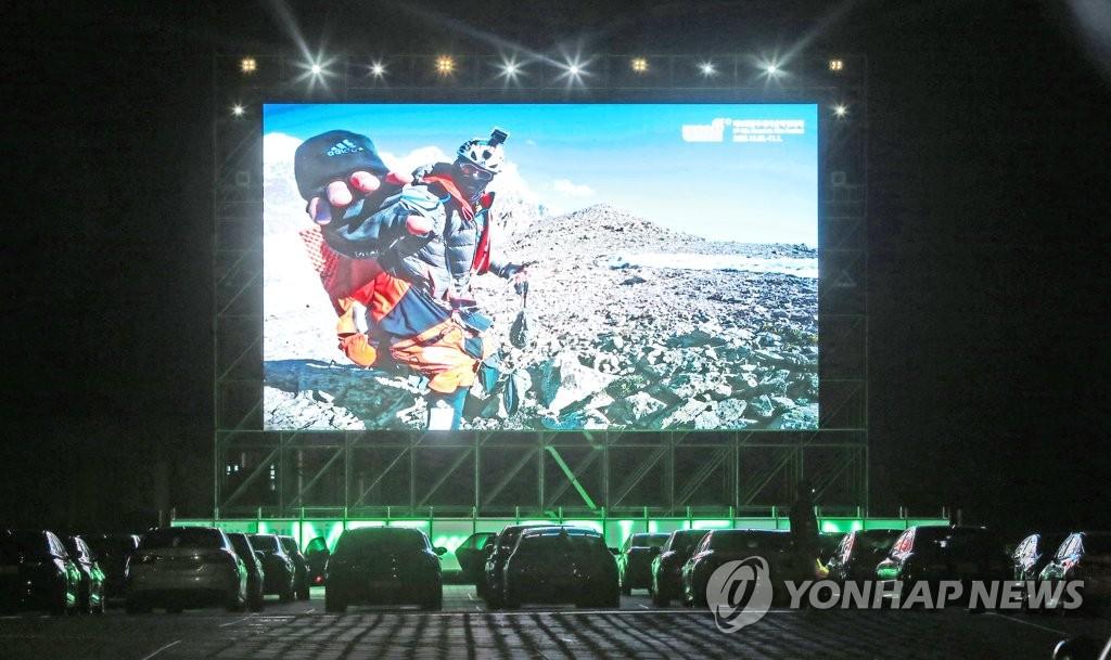 울주세계산악영화제 개막작 'K2:미션 임파서블' 일찌감치 매진