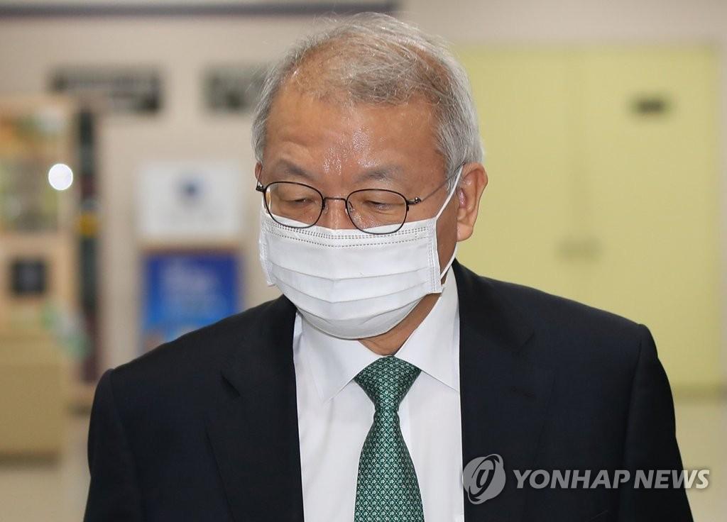 '사법행정권 남용' 양승태 등 재판 이번주 재개