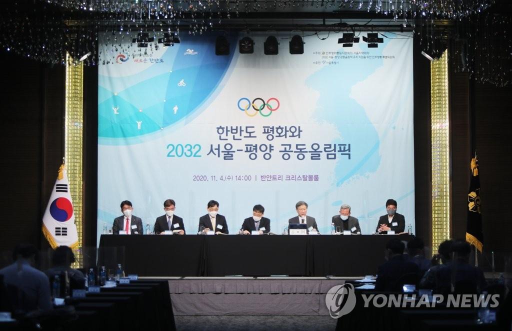 """서울시 """"2032 서울-평양 올림픽 유치 제안서 IOC 제출"""""""