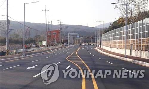 """울산시 '기반시설 관리계획' 용역 착수…""""안전한 도시 조성"""""""