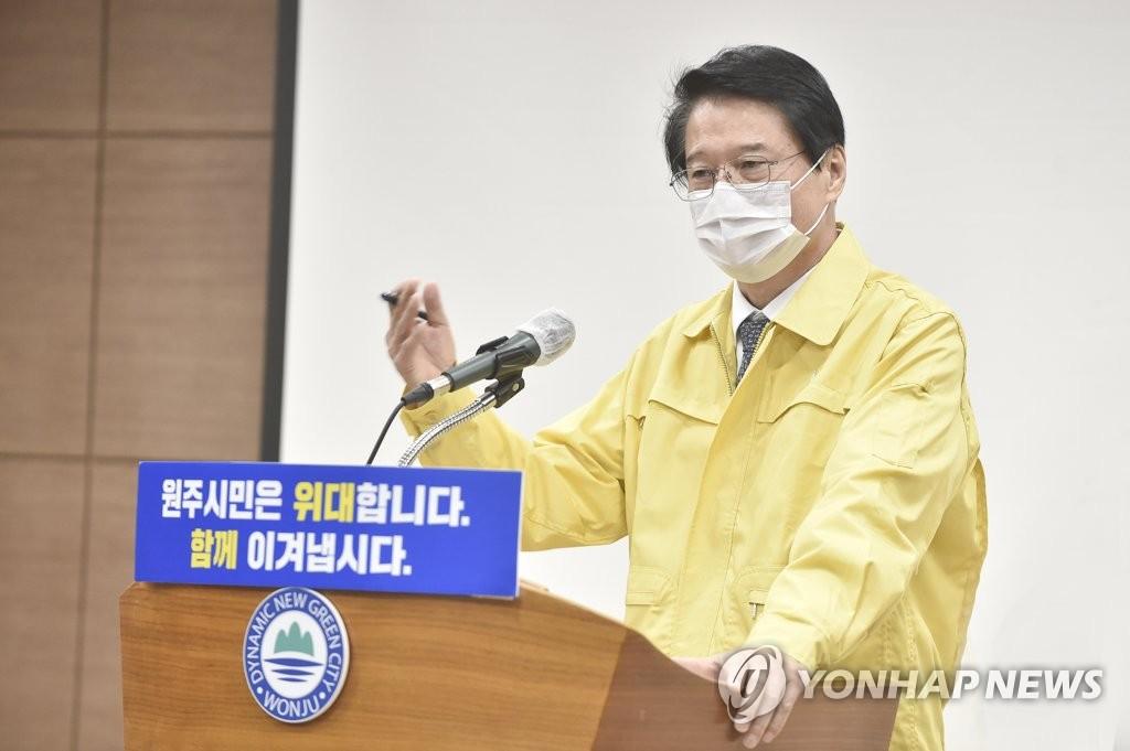 확진자 접촉한 원주시장 음성 판정…7일까지 자가격리(종합)