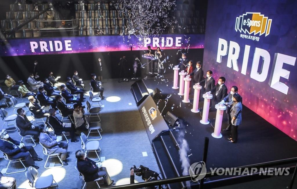 부울경 e스포츠 클럽대항전 내달 부산 상설경기장서 열려