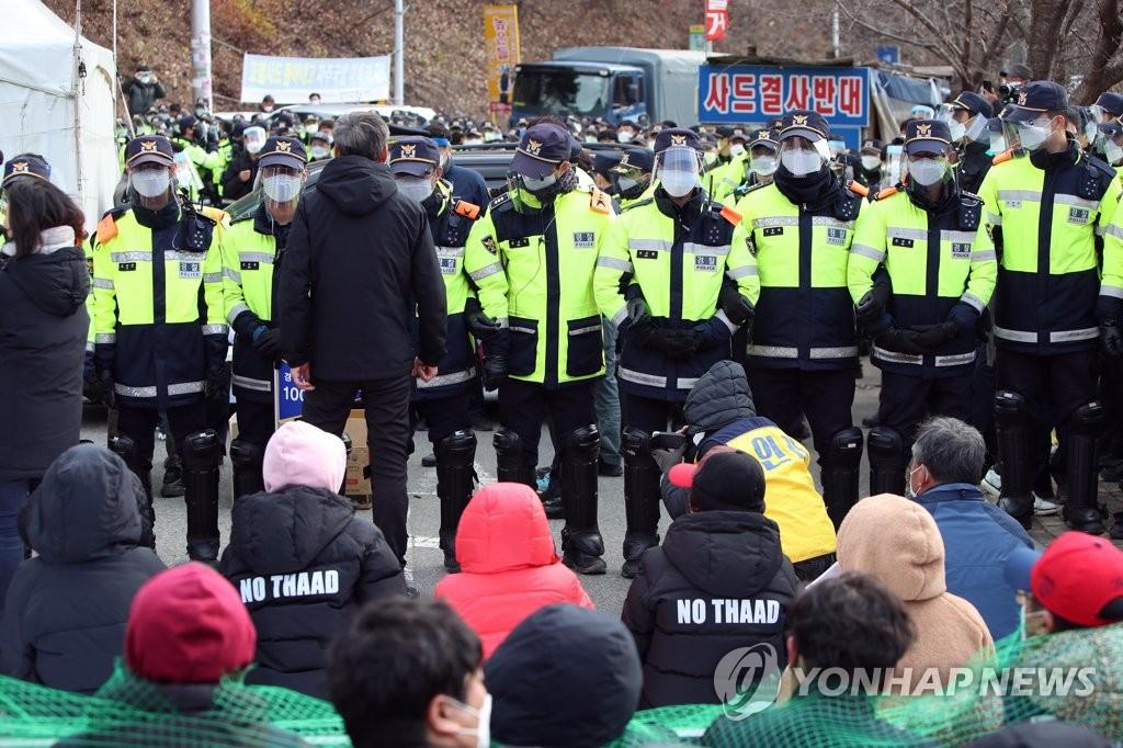 성주 사드기지 입구서 50여명 연좌시위…경찰과 대치 중