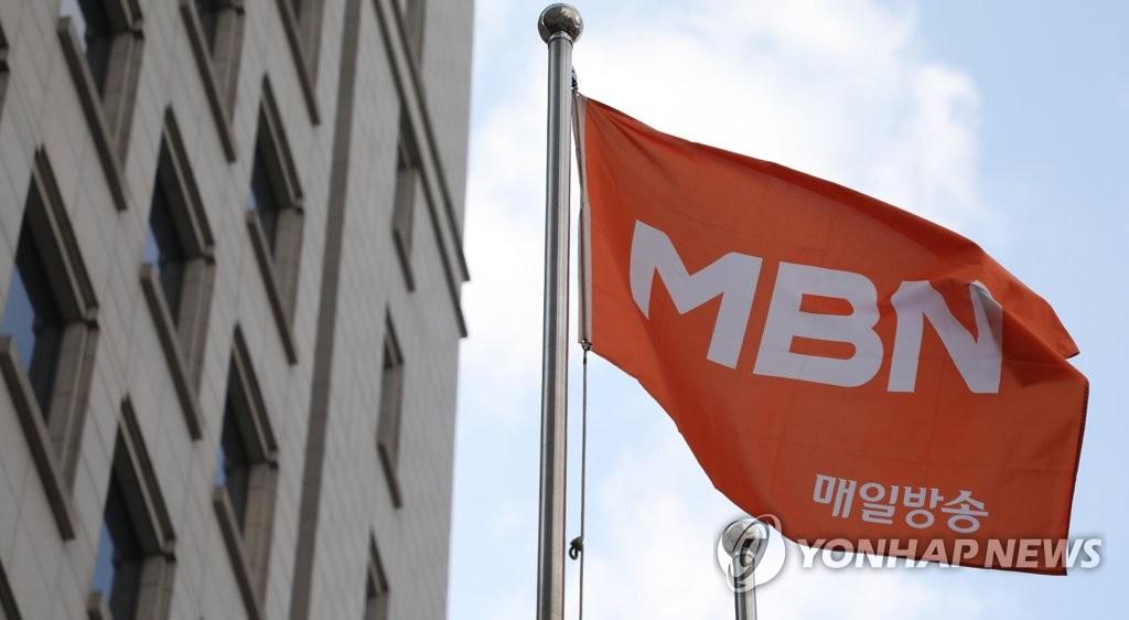 '자본금 불법충당' MBN 임원들 2심서 선처 호소
