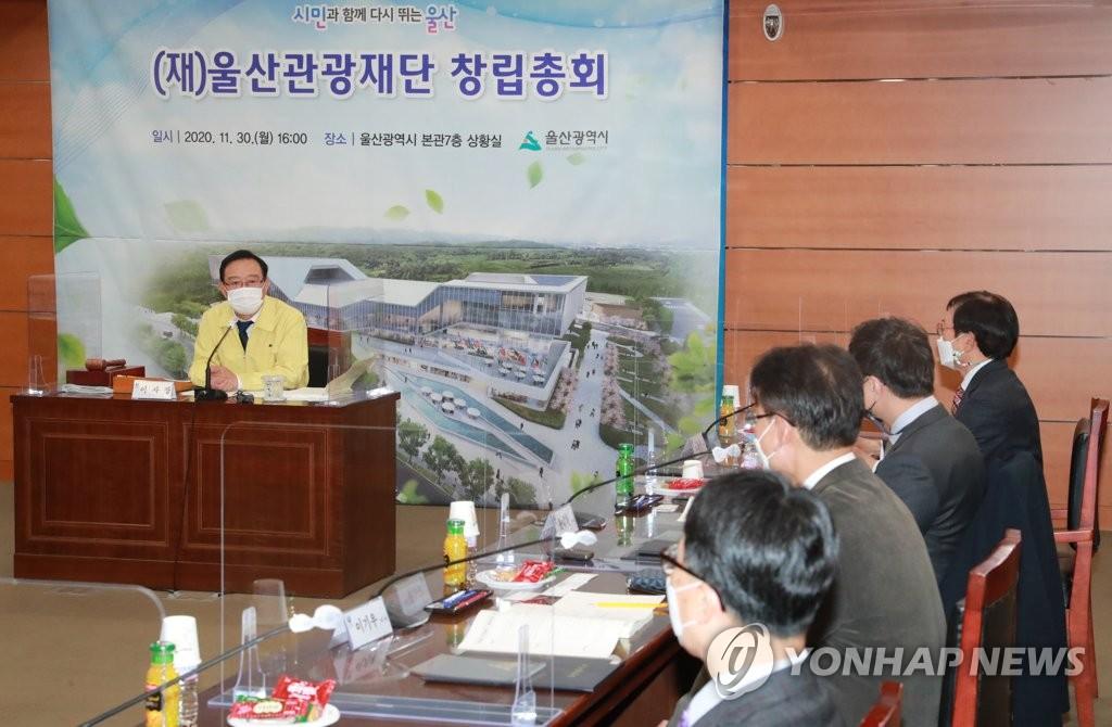 울산시, 관광 스타트업 프로젝트 공모…관광산업 경쟁력 강화