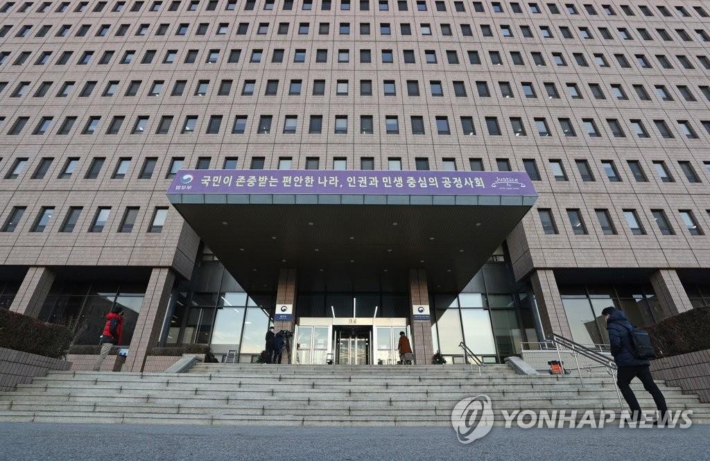 검찰사무관 특별승진 10명 발탁…여성 3명 포함