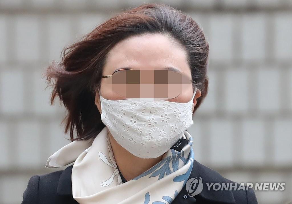 '입시비리·사모펀드 의혹' 정경심 내일 2심 재판 출석