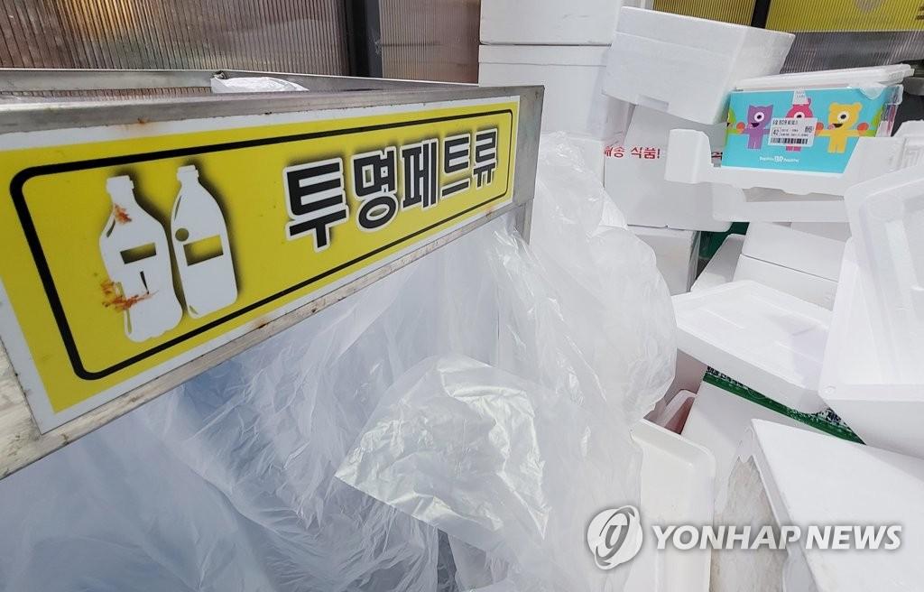 강원 플라스틱 재활용 국비 65억원 확보·일자리 524개 창출
