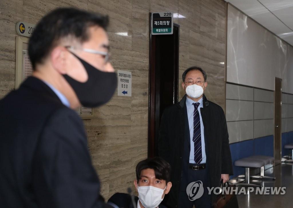 헌재, '공수처장 후보 추천 무효' 헌법소원 각하