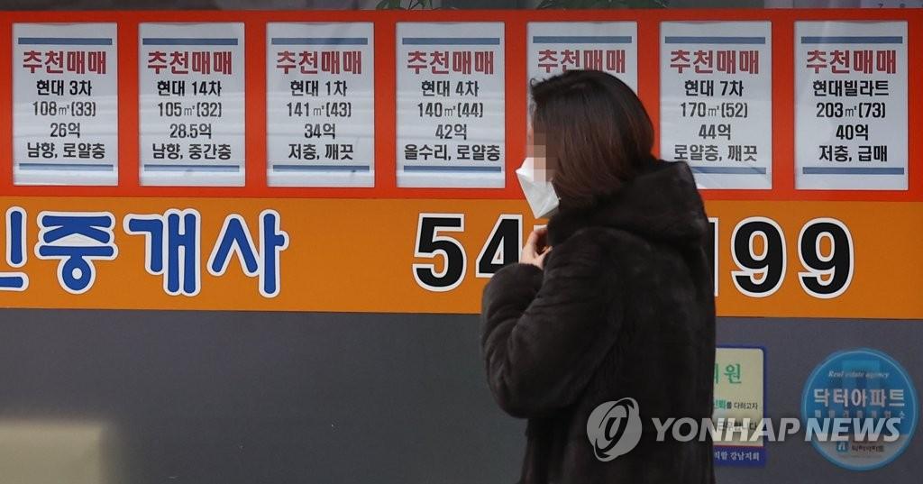 서울에 작은집 한채 사기도 벅차…소형아파트값 평균 7억7천만원