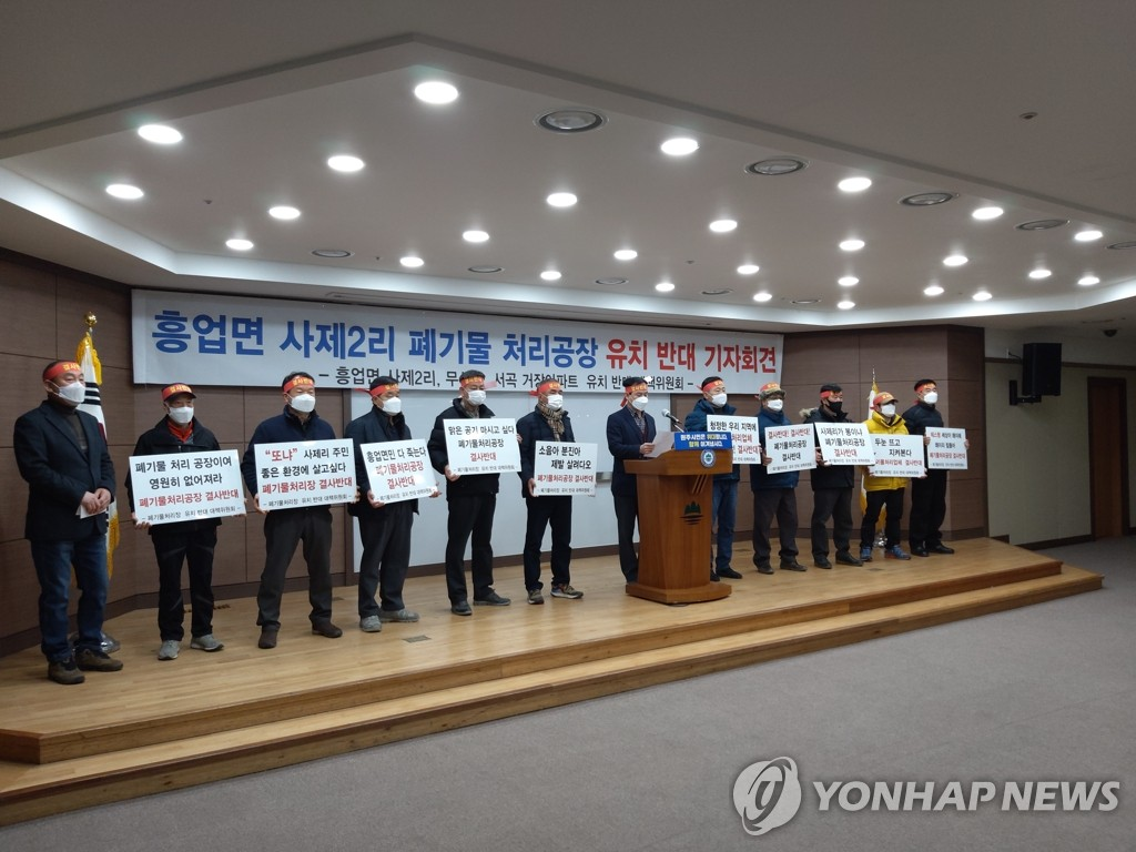 원주 고형폐기물 연료 생산공장 건립 '제동'…시, 부적정 처분