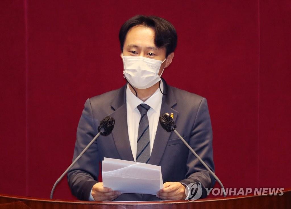 """이탄희, 천대엽 제청 김명수에 """"사법개혁 의지 의심"""""""