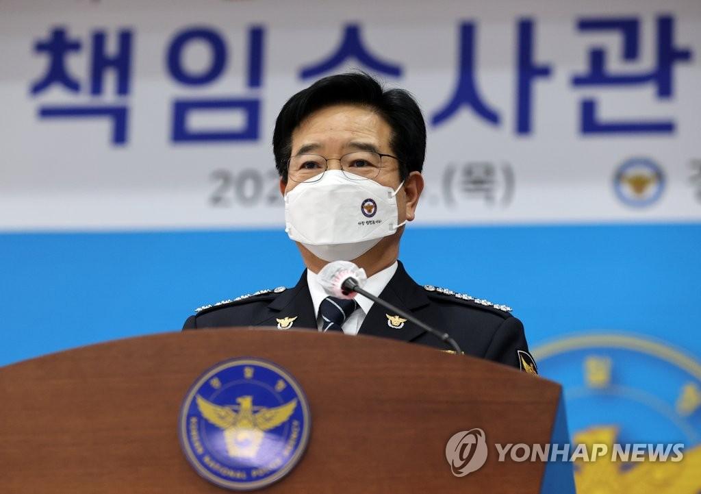 김창룡 경찰청장 제주4·3 추념식 참석…경찰 총수로서 처음