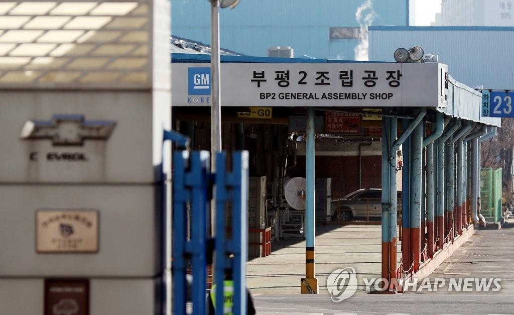 한국GM 부평공장 절반 가동 장기화…구조조정 우려까지