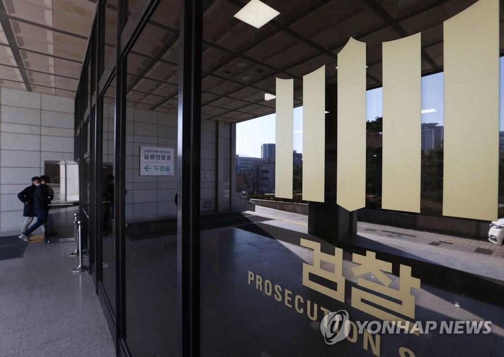檢, '옵티머스 고문단' 이헌재 소환…로비 수사 속도(종합)