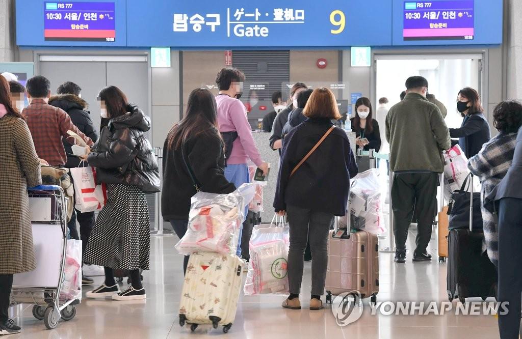 김해공항서도 5월부터 무착륙 국제 관광비행 뜬다(종합)