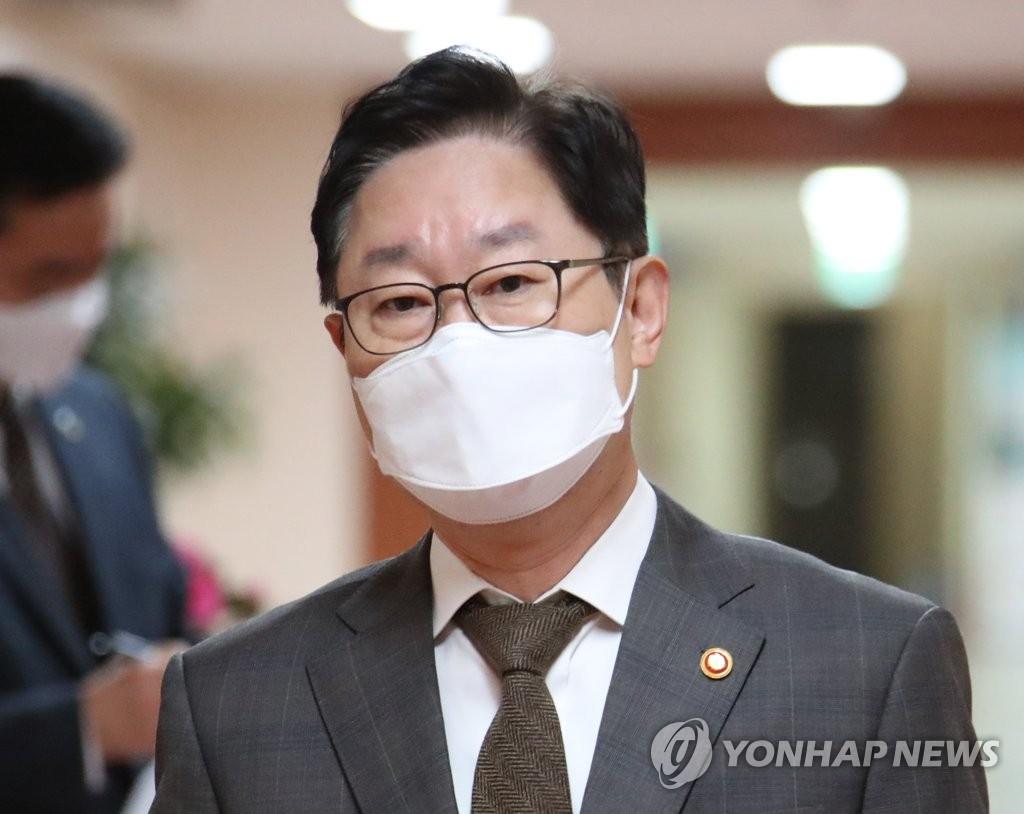 """미얀마 난민 만난 박범계 """"하루빨리 평화 찾기를"""""""