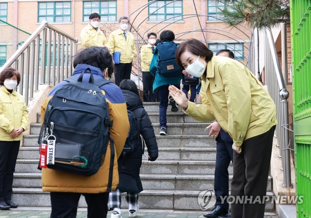 유은혜, 문민정부 이후 최장수 교육장관…대입 공정성 회복 과제
