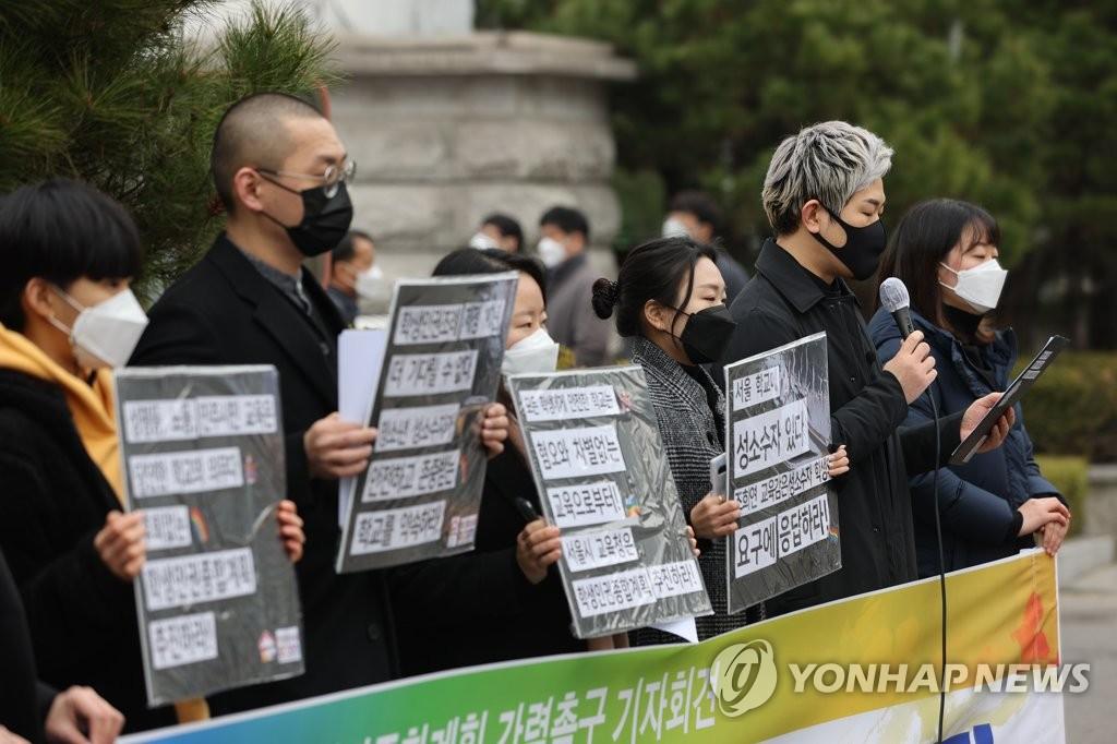 서울시교육청, 성소수자 권리보호 '학생인권종합계획'에 명시(종합)