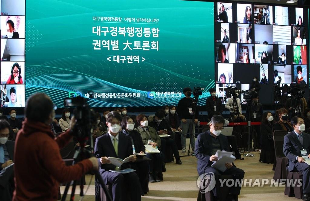 대구·경북 행정통합 중장기과제로…지방선거 후 재논의