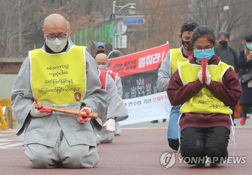 """조계종 사노위, 미얀마대사관에 특별입국 신청…""""현장서 기도"""""""