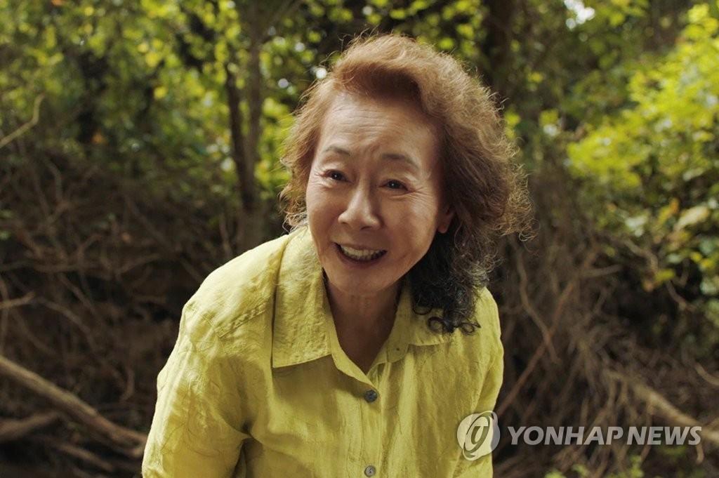 영화 '미나리' 윤여정 영국 아카데미 여우조연상 수상(종합)