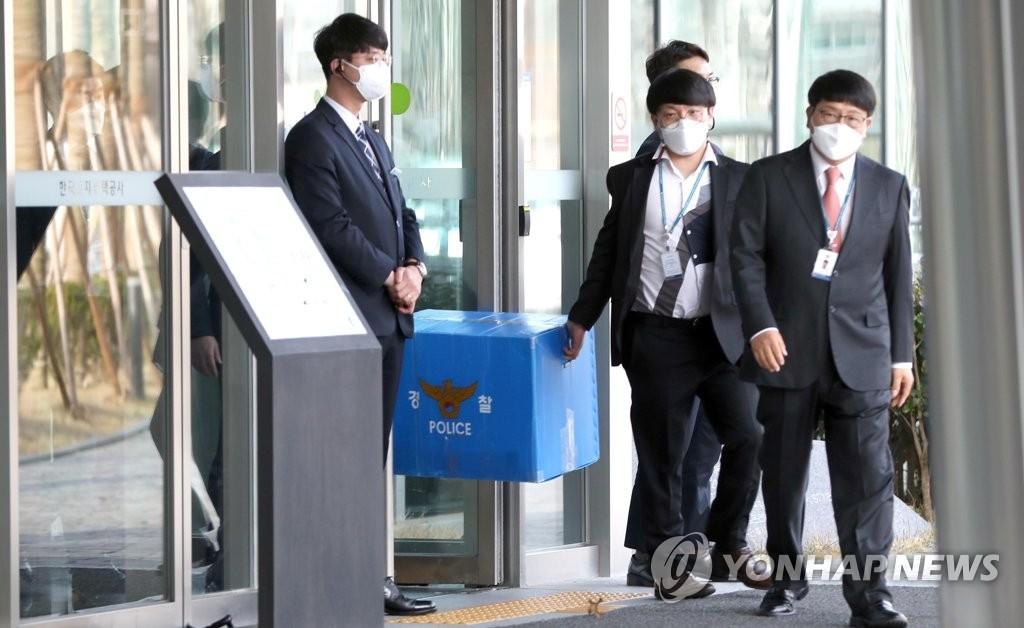 국수본, LH 前부사장 투기 혐의 수사…비공개 정보 이용 의혹