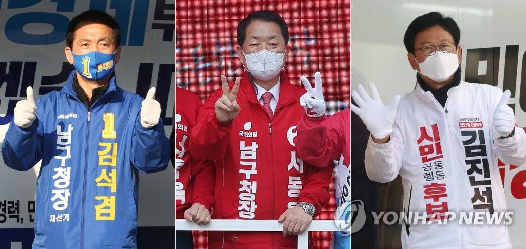울산 남구청장 재선거 TV토론서 공약·과거 추진사업 놓고 공방