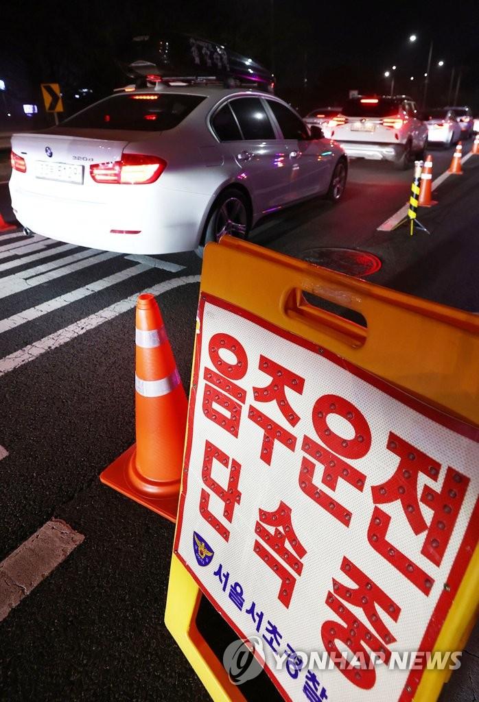 도로에 차 세우고 춤추다 걸린 음주 운전자 벌금 800만원