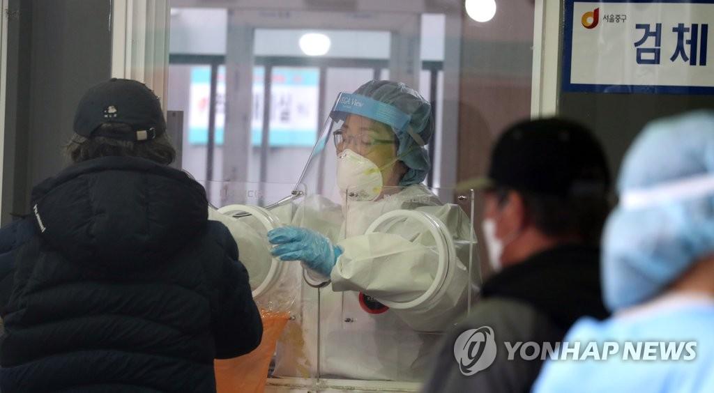 서울 155명 신규 확진…나흘째 100명대 중후반