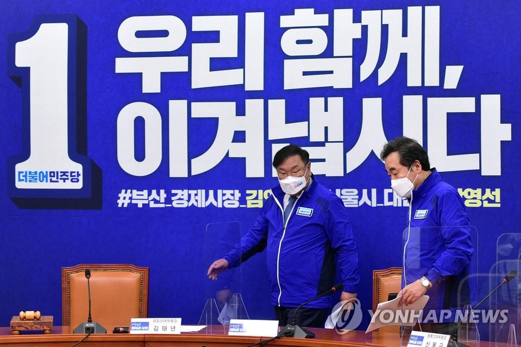 """""""승패 떠나 싹 다 바꿔야""""…민주, 재보선 후 '차별화' 나설까"""