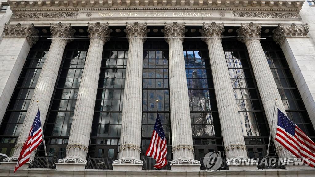세계증시 시총 1분기 4.5% 증가…한국은 86개국 중 43위
